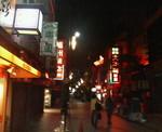 01chinatown