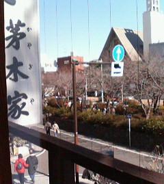 鎌倉「茅木屋」鰻(2月4日)